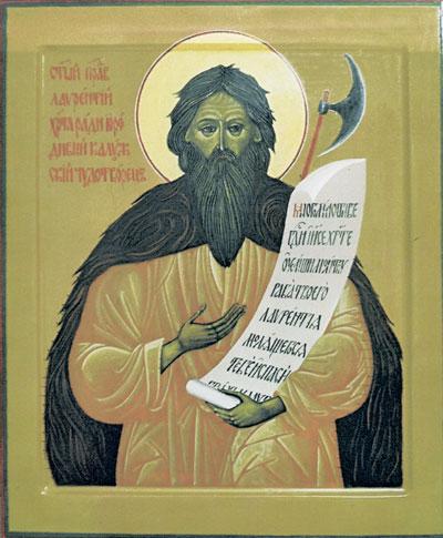 icona-sv-lavrenty.jpg